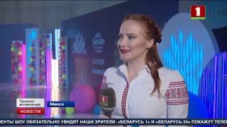 """""""Беларусь 1"""" и """"Беларусь 24"""" покажут телеверсию церемонии открытия евровизионной недели"""