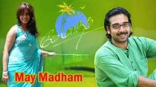 May Madham tamil full movie