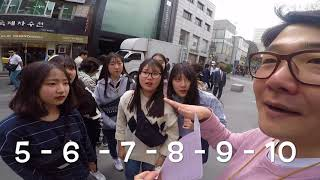 Kore Gezisi 9 - Kore'liler Nota Okuyabiliyor Mu (Kapışma) ve Kore'ye Veda !