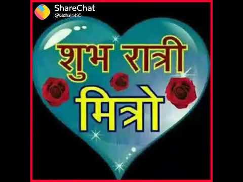 Ankit Yadav 7060327027 ringtone