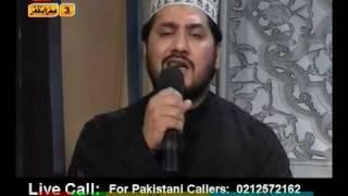 FARSI NAAT(Farsuda Jan Para)ZULFIQAR ALI IN QTV.BY Visaal