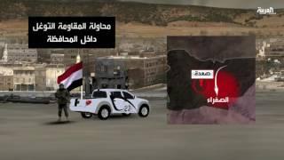 انتكاساتٌ ميدانية لميليشيات الحوثي على جبهتي صرواح وميدي, والمقاومة تفتح جبهة صعدة