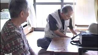 認知症の行動障害を改善するケアの実際をドキュメンタリー映像で紹介!! ...