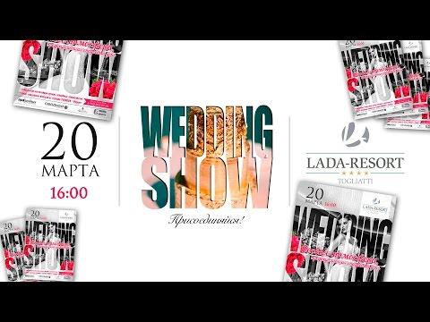 Видео Свадебное платье фильм 2017 смотреть онлайн