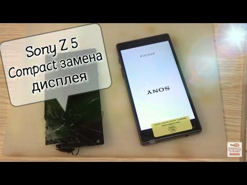 Sony Xperia Z5 Compact E5823 разборка,и замена дисплея!!!
