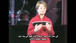 المسيح أسفار الكتاب المقدس