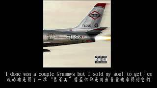 【中英歌詞】Eminem - Lucky You ft. Joyner Lucas