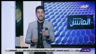 الماتش - شاهد تعليق هاني حتحوت على فوز الأهلي بثلاثية أمام شبيبة الساورة