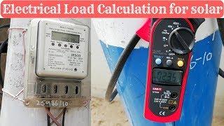 Electrical Load Calculation For Solar Setup