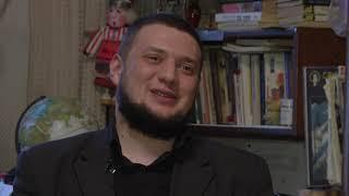 Как я стал мусульманином?  Иван (Ivan) 01