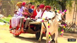 शुभ मुकलावा पुरानी रीति रिवाज में कैसा होता था मुकलावा देखे Sort  राजस्थानी फिल्म कॉमेडी 2018