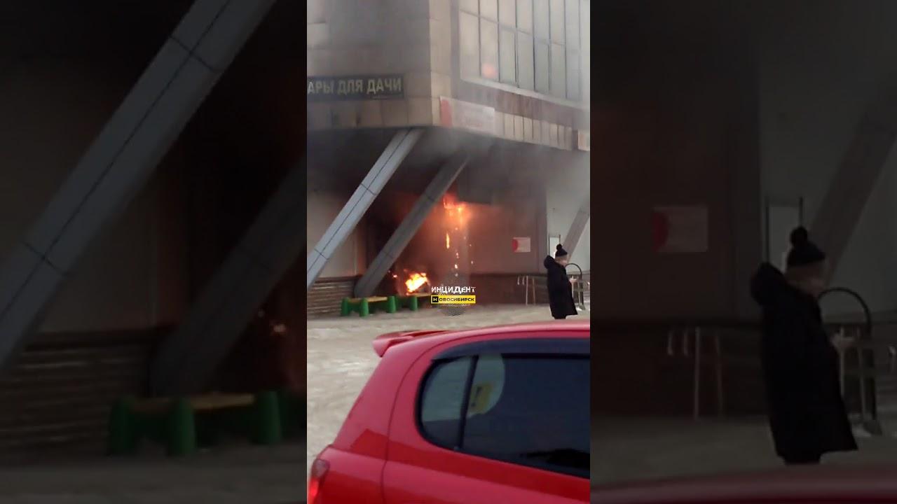 Л'Этуаль City of Dreams Мега Белая Дача Москва Mega Belaya Dacha .