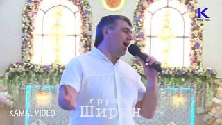 "Ширин 2018 ""Той олсун""  ТУРЕЦКИЕ АЗЕРБАЙДЖАНСКИЕ ПЕСНИ"