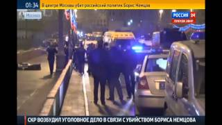 Путин о смерти Немцова