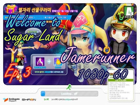 Welcome to Sugar land Ep3 Talesrunner By Jamerunner