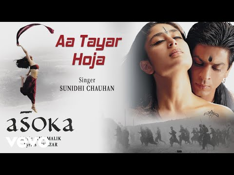 Aa Tayar Hoja - Official Audio Song | Asoka | Anu Malik |Gulzar