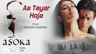 Aa Tayar Hoja - Official Audio Song | Asoka | Anu Malik |Gulzar