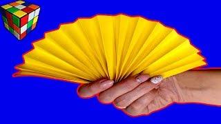 Оригами веер. Как сделать веер из бумаги. Поделки оригами