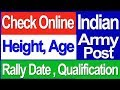 Indian Army All India Post | Rally date | Age | Height | Qualification | Online Portal