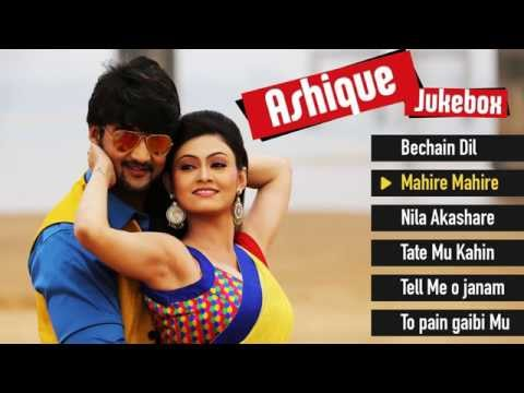 Ashique Odia Movie || Jukebox | Official Audio Songs | Sambeet Acharya, Koyel, Papu Pumpum