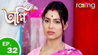 Agni - অগ্নি | 06th Nov 2018 | Full Episode | No 32