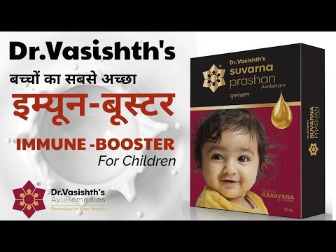 Dr.Vasishth's Suvarnaprashan - Nano-rasayana for Children