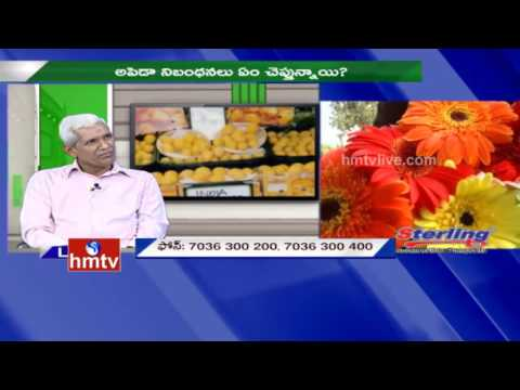 Export The Crop in Foreign Countries | APEDA Board Member Jaipal Reddy Tips | Nela Talli | HMTV