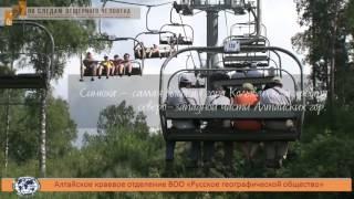 Природа Алтайского края(, 2016-01-09T04:46:26.000Z)