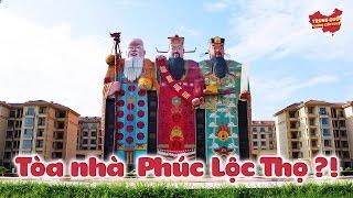 Top 12 Tòa Nhà Kỳ Lạ Tại Trung Quốc | Trung Quốc Không Kiểm Duyệt