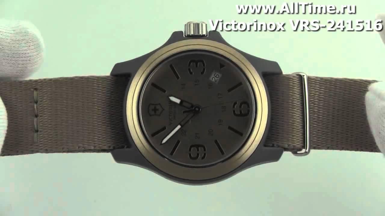 034ef98d Мужские наручные швейцарские часы Victorinox VRS-241516 - YouTube