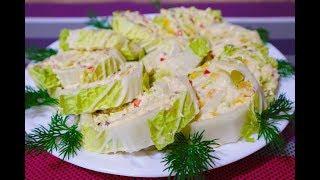 УДИВИТЕ ГОСТЕЙ! Фаршированная Пекинская Капуста. Stuffed Peking Cabbage