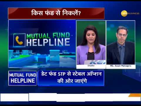 Mutual Fund Helpline: Know where to invest in mutual funds | April 02, 2018