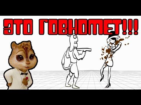 Видео Crazy monkey играть в игровые автоматы обезьяны бесплатно онлайн