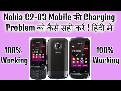 Nokia C2-03 Video clips - PhoneArena