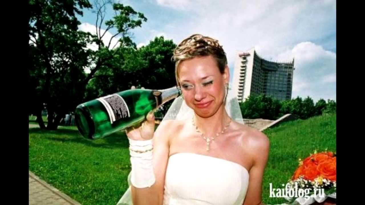 невеста обмочилась в трусы