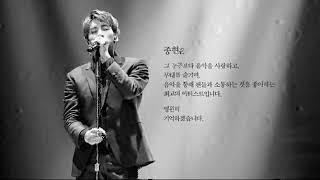 [SUB INDO] JONGHYUN Shinee - Let Me Out (Lirik dan Terjemah. Lagu Korea Sedih. Korea Sad Song)