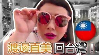 歡迎訂閱YouTube主頻道隨時會有新的中字影片⇒原始影片由『TATSUYA達譯社...