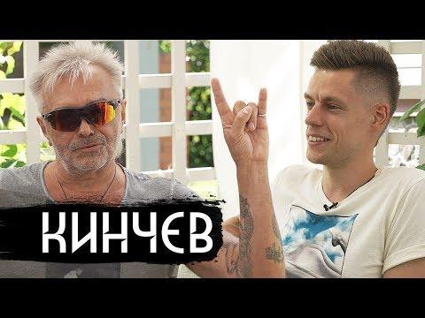 Кинчев - чувства верующих, самогон, рок-н-ролл / вДудь