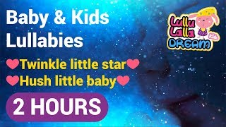 Lullaby Lullabies: Twinkle Little Star and Hush Llittle Baby (Music box)