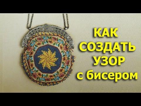 Как работать с набором «Студия вязания» Knits Coolиз YouTube · С высокой четкостью · Длительность: 3 мин55 с  · Просмотры: более 12000 · отправлено: 23/09/2016 · кем отправлено: INTELTOYS