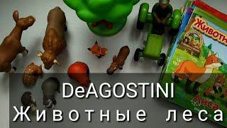 """Коллекция DeAGOSTINI """"Животные леса"""" #7"""