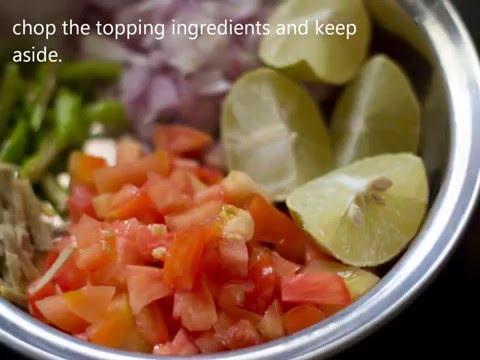 matar kulcha recipe | how to make matar kulcha recipe
