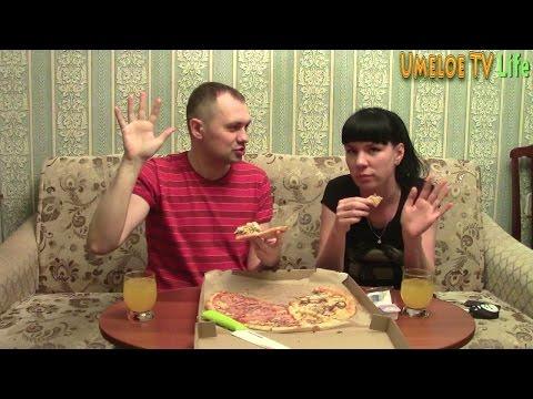 Дегустация доставки пиццы. ПиццаФабрика Череповец
