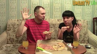 Дегустация доставки пиццы. ПиццаФабрика Череповец(, 2015-11-25T14:39:35.000Z)