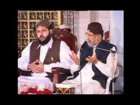 Shan e Ghous E Azam R.A Aur Azmat E  SilsiLa E Qadriyat by Dr.Tahir ul Qadri Sahib