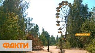 Туристам разрешили смотреть ранее запрещенные места в Зоне отчуждения ЧАЭС