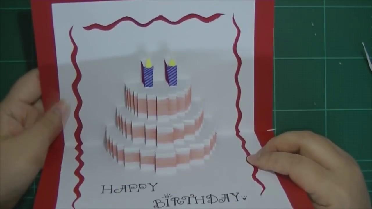 Одри, 3д открытки на день рождение своими руками