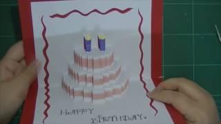 ♡ Как сделать Открытку своими руками♡ открытка на День рождения♡Birthday Cake Pop Up Card. 4D