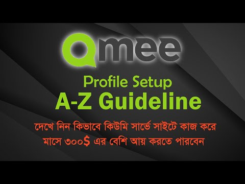 qmee-profile-setup-a-z-guideline.-earn-300$+-per-month-easily