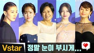 [백상예술대상] 김혜자.한지민.김서형.수지(SUZY).김혜수...여배우들 눈부신 드레스 자태